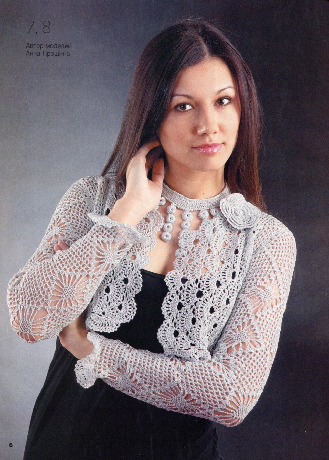 Ажурное болеро-5 - Вязание для женщин.