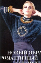 sweater07_02
