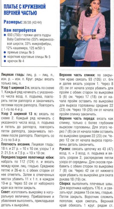 plat-roz1