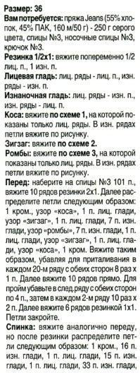 ser-tun1