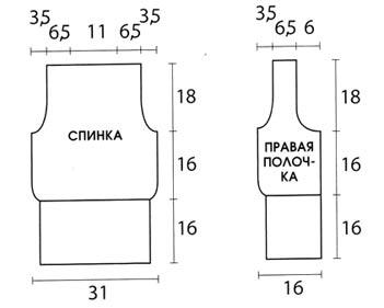 waistcoat02_11_vkr