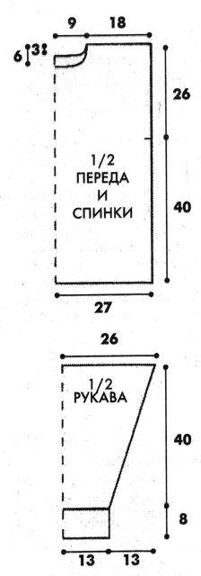 1358256393_vykroyka-kofty-dlya-vyazaniya