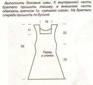 roz-plat2
