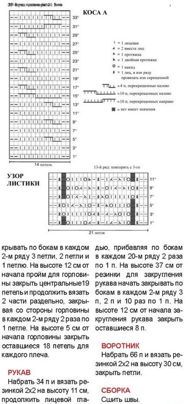 svit-kra2
