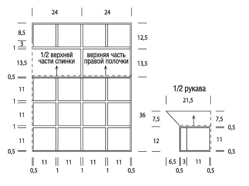 belaya_azhurnaya_nakidka-scheme-kryuchkom-vyazanye_kryuchkom_kofty_shemy