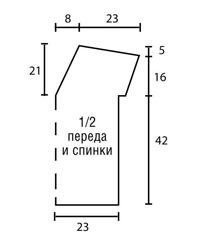 yarkaya_bezrukavka_s_kontrastnoy_otdelkoy-scheme-kryuchkom-vyazanye_kryuchkom_kofty_shemy