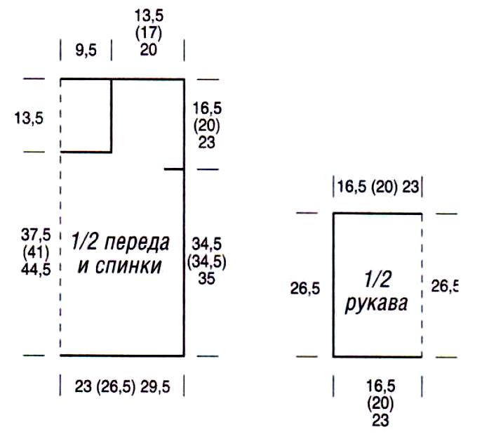 azhurnyy_pulover_iz_rombov-scheme-kryuchkom-vyazanye_kryuchkom_kofty_shemy