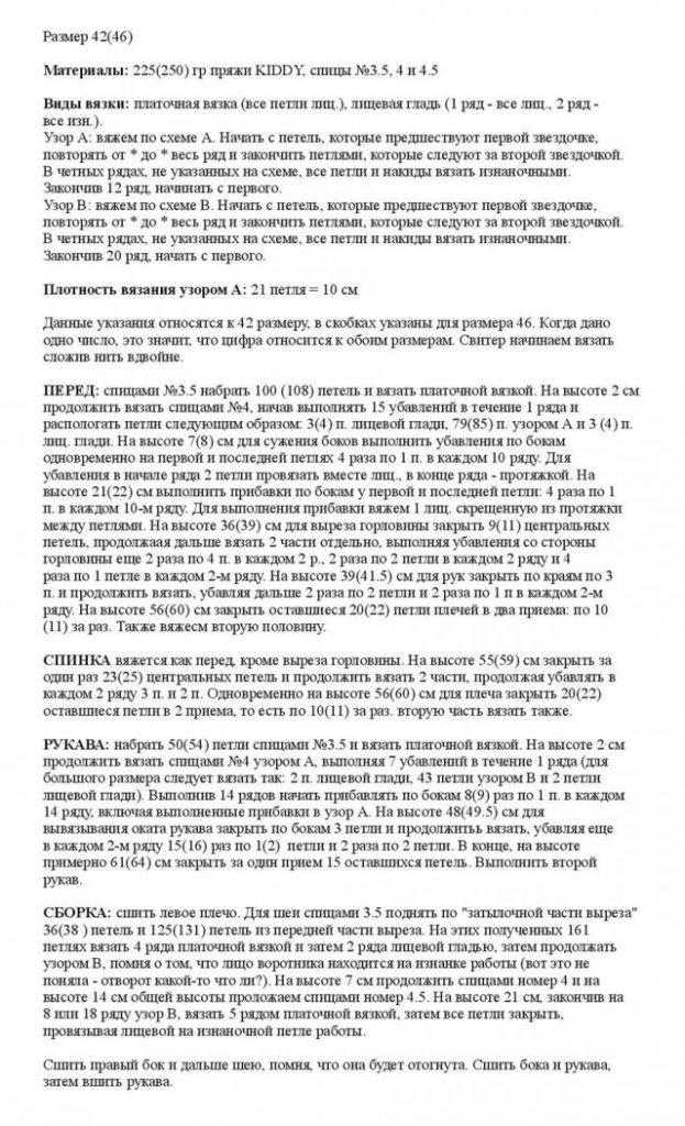 desc_rus