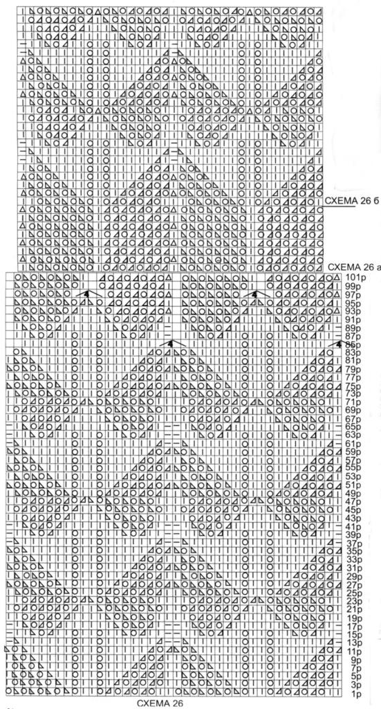 Схемы и узоры для вязания спицами летних  705