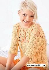 Пуловер персиковый