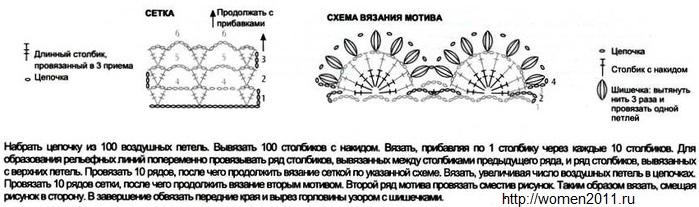 80343954_1321988567_pelerina1