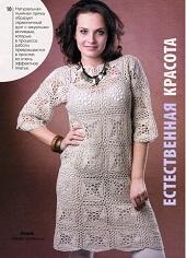 1425704992_plate-kryuchkom-iz-motivov