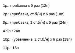 big (4)