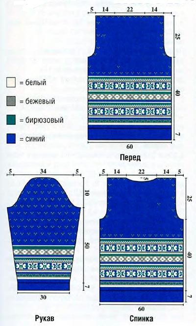 sweater03-13-vkr