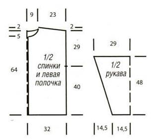jacket1-13-vkr