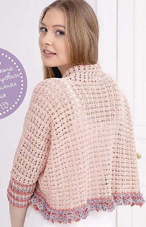 sweater04_14_2