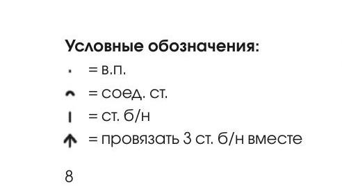 oblegayushchee-letnee-plate-rukavov-scheme-vyazanie-kryuchkom-dlya-zhenshchin-platya-sarafany-dlya_1